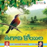 Ugadi Koyila songs