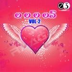 La La La Love - Vol 2 songs