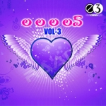 La La La Love - Vol 3 songs
