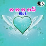 La La La Love - Vol 6 songs