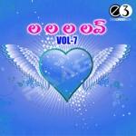 La La La Love - Vol 7 songs