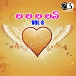 La La La Love - Vol 8 songs