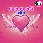 La La La Love - Vol 9 songs