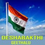 Desha Bhakthi Geethalu songs