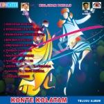 Konte Kolatam songs