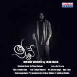 Neeve (Reprise Version By Yazin Nizar) songs