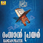 Ramzan Prayer songs