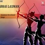 Bhai Laxman songs