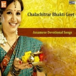 Chalachitrar Bhakti Geet songs