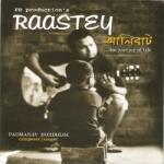 Raastey Alibaat songs