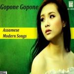 Gopone Gopone songs