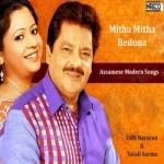 Mitha Mitha Bedona songs
