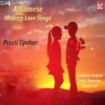 Preeti Upahar songs
