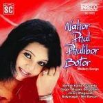 Nahor Phul Phulibor Botor songs