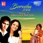 Borosha 2008 songs