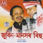 Zubeen Manesor Bihu songs