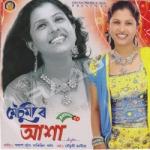 Mausumir Akha songs