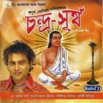 Chandra Surjya songs