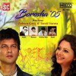 Borosha 05 songs