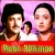 Emon Korey Jey Aamaar songs