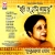 Chandney Raatey songs