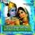 Sri Srikrishnalila - Part 1 songs