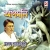 Listen to Kharer Pratima Pujis Re Tora from Aagomani