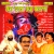 Listen to Gao Mon Gao Re from Jay Tara Jay Khyapa