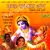 Listen to Chal Re Tora Ke Jabi Chal from Krishna Aamar Pran