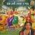 Listen to Aaj Holi Khelbo Re Shyam from Aaj Holi Khelbo Re Shyam