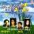 Listen to Batash Jurey Kantha from Kichu Katha Halo Bala