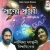 Listen to Rater Akashe Chand from Ganer Prithibi