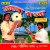 Listen to Ulta Hawoa Boichhe Jagate from Behula Bangla