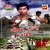 Jeevan Pather Yatri songs