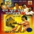 Listen to Paap Dhute Chas Gangajale from Paap Dhute Chas Gangajale