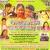 Listen to Amar Kochi Gachher Dav from Amar Kochi Gachher Dav