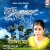 Rupam songs