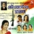 Shunchho songs