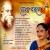 Listen to Aamare Ke Nibi from Mel Bandhan