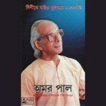 Nishithey Jaio Phulabaney songs
