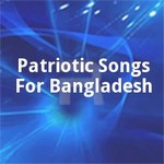 প্যাট্রিওটিসি সংস ফর বাংলাদেশ songs