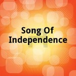 Song Of Independence songs