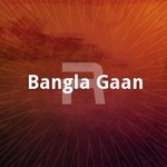 Bangla Gaan songs
