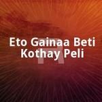 Eto Gainaa Beti Kothay Peli songs
