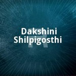 Dakshini Shilpigosthi songs