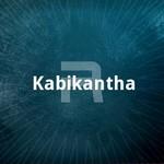 Kabikantha songs