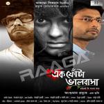 Ek Fota Bhaalobasha songs