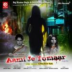 Aami Je Tomar songs
