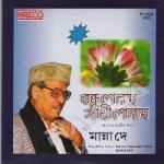 Bandhu Pelam Santhi Pelam songs