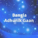 Bangla Adhunik Gaan songs